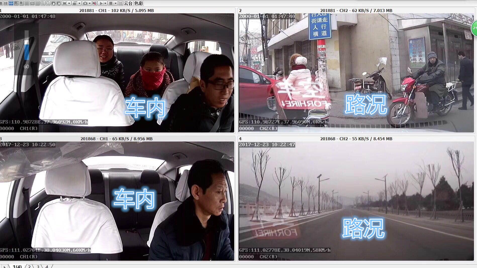 双目一体化车载红外摄像机|双路一体摄像头在出租车上应用效果